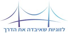 אלינור בן-טאטא לוגו